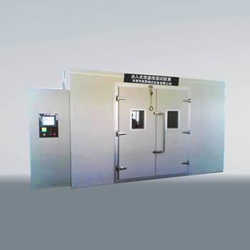大型2138acom太阳集团官网实验室