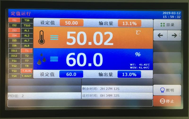 小型恒温恒湿试验箱控制系统