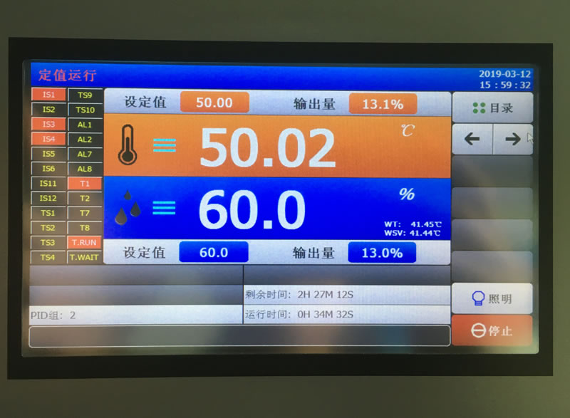 恒温恒湿测试箱控制系统画面图