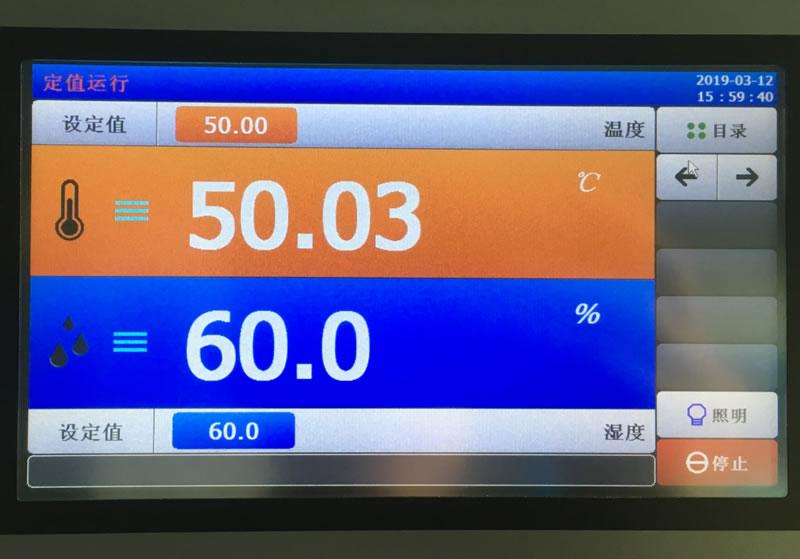 高低温交变湿热试验箱控制器