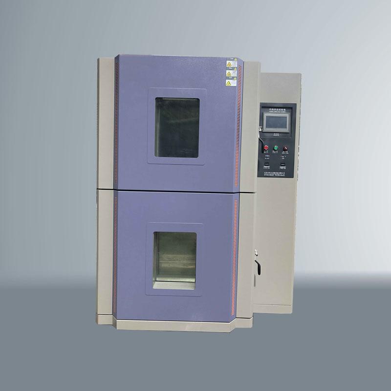 两槽式高低温冲击试验箱