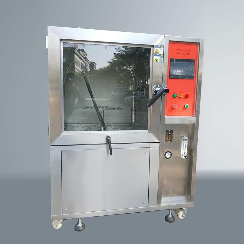IPX3-IPX4淋雨试验箱