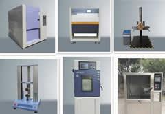 莱思冷热冲击试验箱等设备签约入驻深圳光电客户