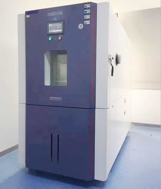 快速温度变化循环试验箱