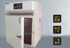 深圳天祥质量检测机构引进莱思高温老化箱
