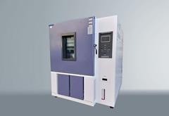 感谢中科院重离子束研究中心订购威廉1000L高低温湿热试验箱