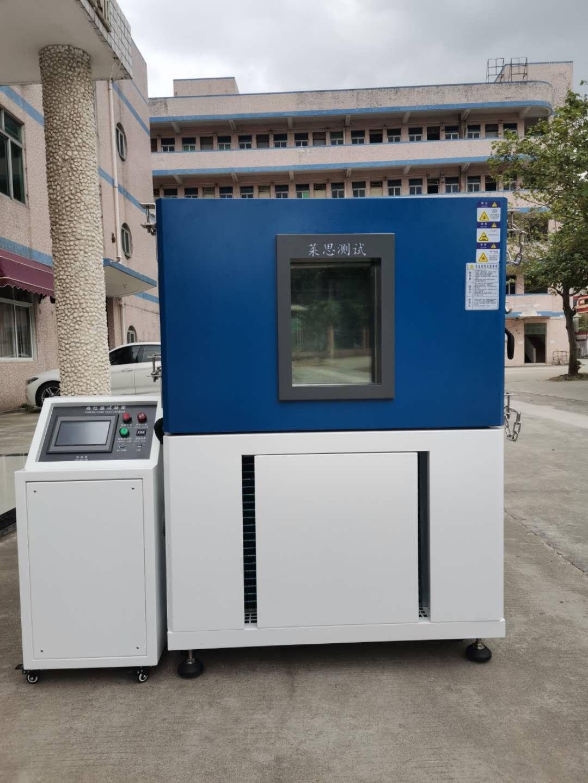 广州高低温试验箱交货第三方检测公司
