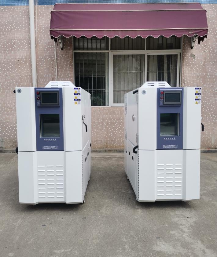 黑龙江机械设备有限公司引进威廉高低温试验箱2台
