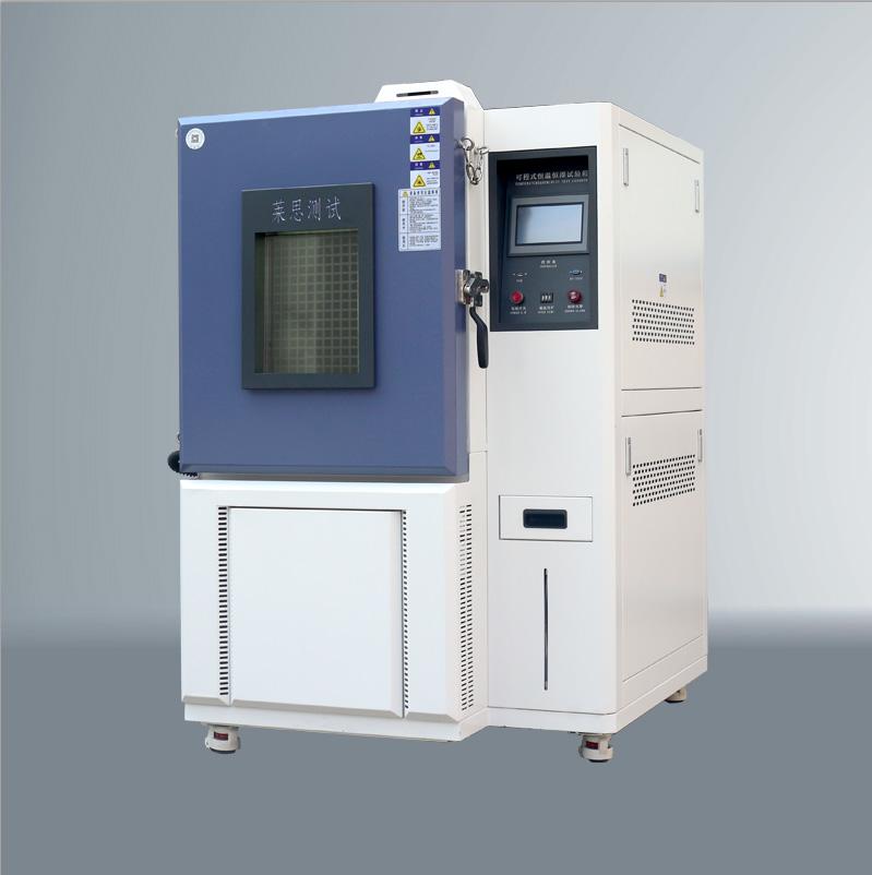 感谢天津客户采购我司1000L恒温箱、盐雾箱及振动台