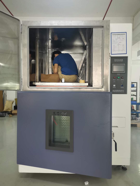 现场直播,莱思水冷式两厢高低温冲击箱生产流程