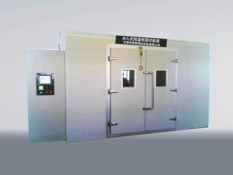 大型高低温湿热老化实验室