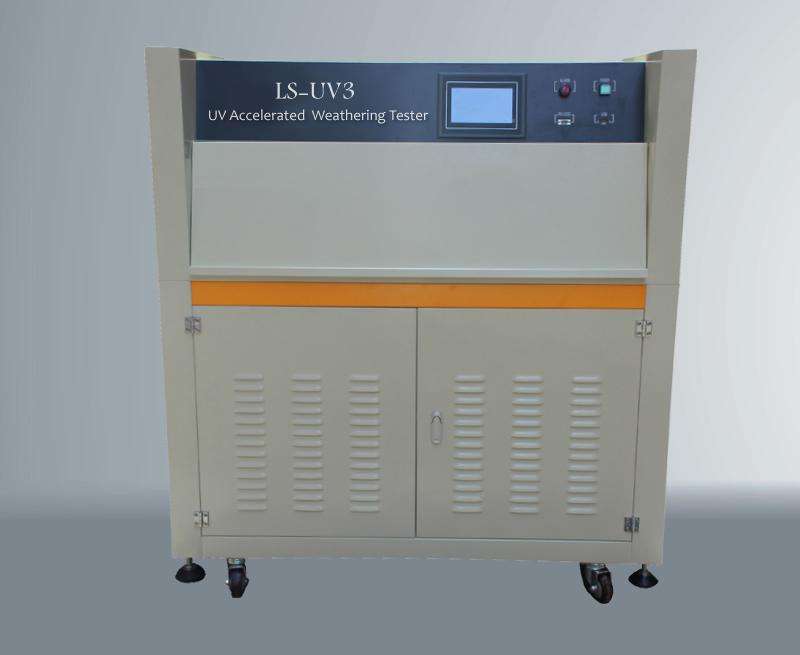 紫外線老化試驗箱