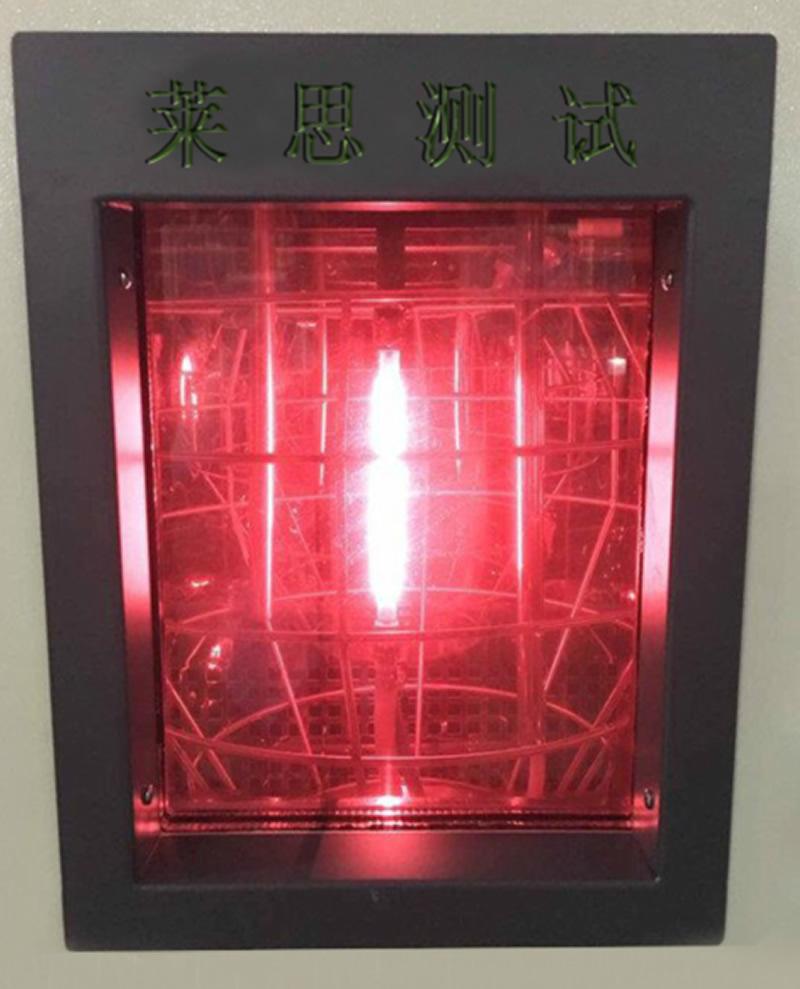 氙灯老化试验机光源