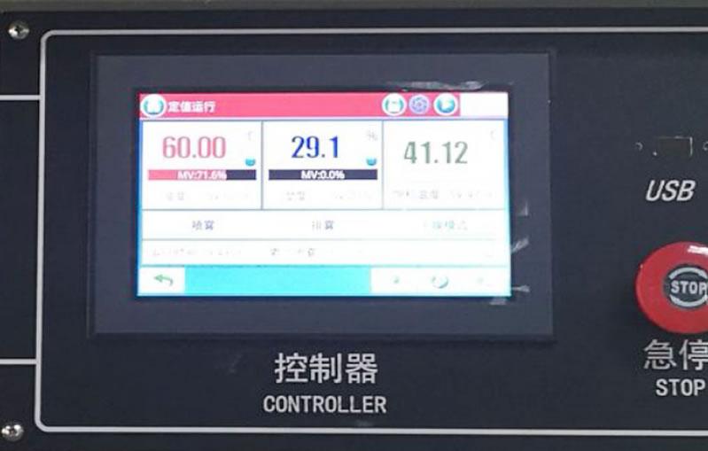复合式盐雾试验箱控制系统运行中