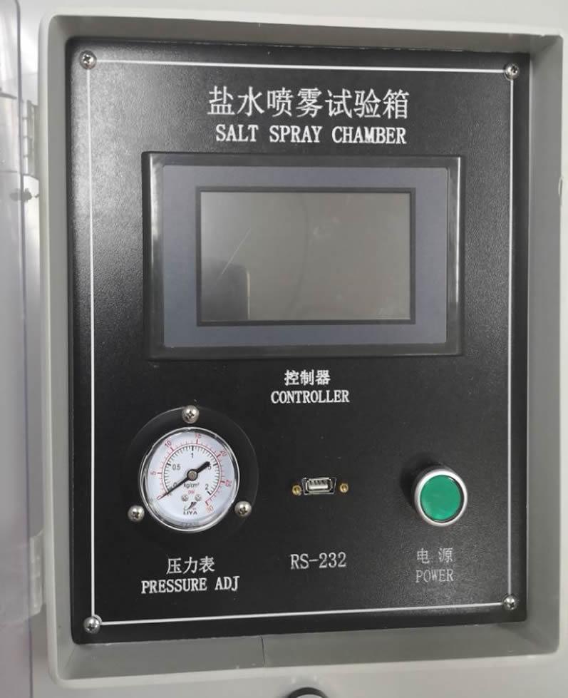 复合式盐雾试验箱控制系统