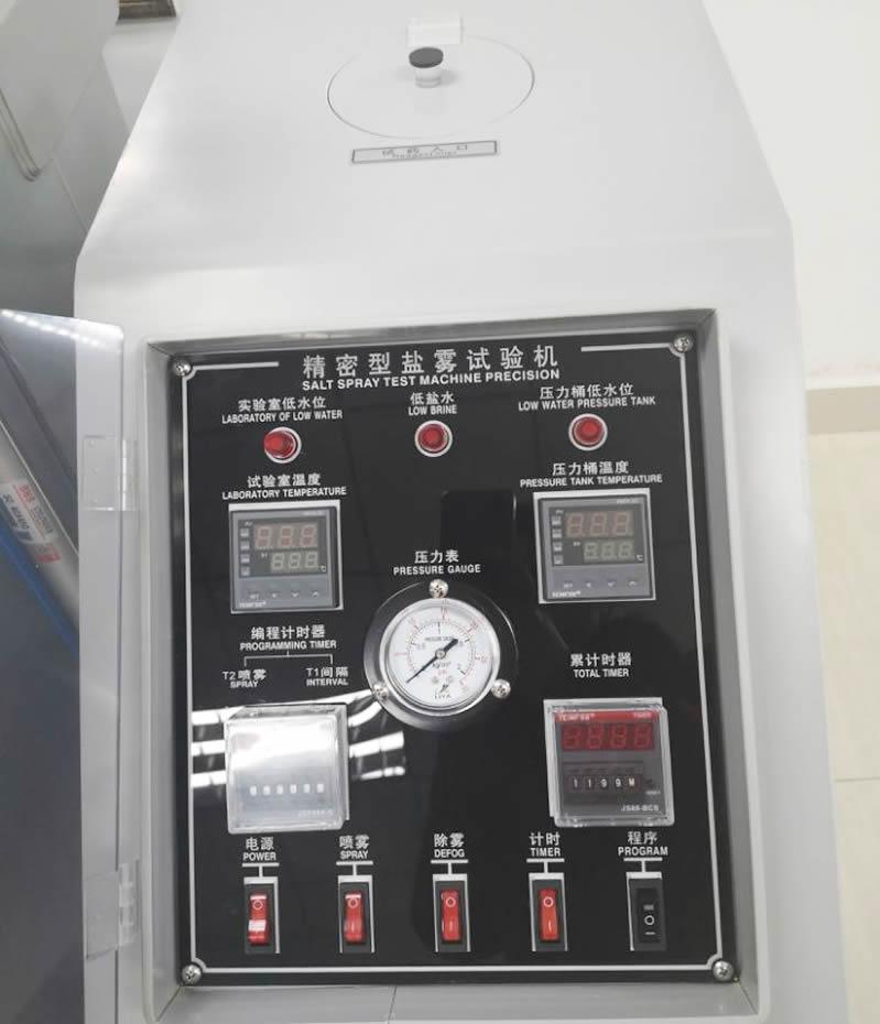盐雾试验箱控制面板
