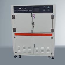 紫外光老化試驗箱