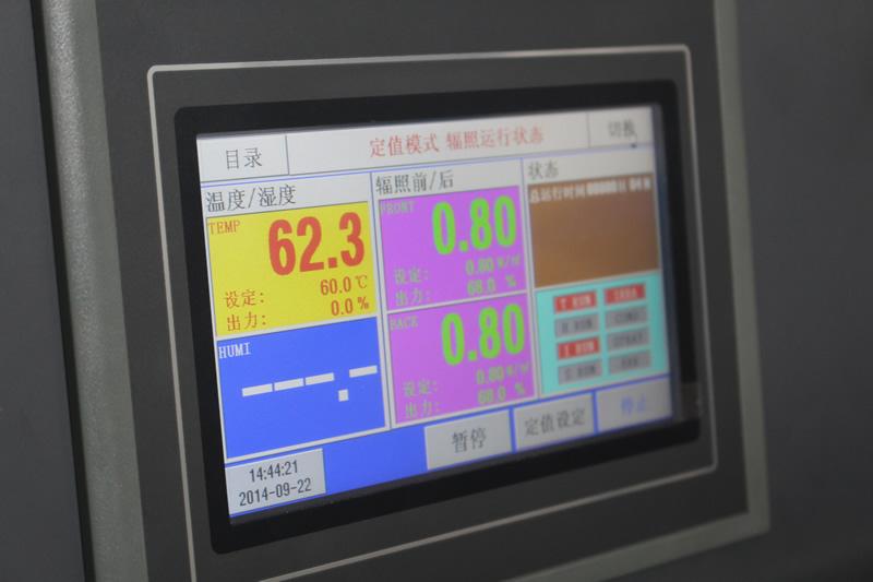 紫外线加速老化试验箱控制界面
