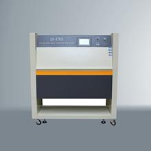 UV光老化試驗箱