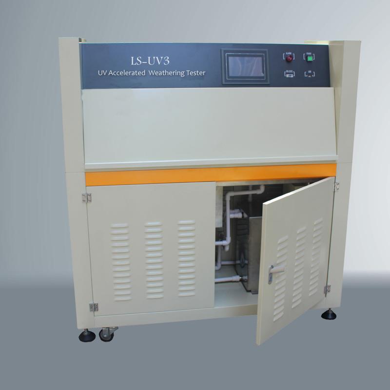 紫外线加速老化试验箱冷凝系统