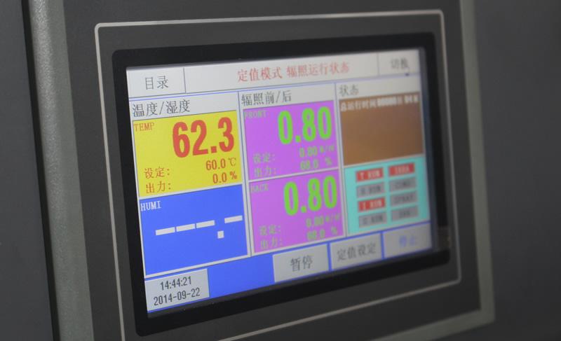 荧光紫外线老化试验箱控制器画面