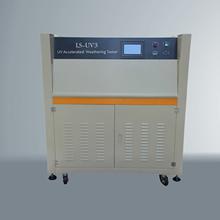 紫外線耐候加速老化試驗箱