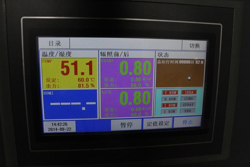 紫外线老化试验机控制器界面